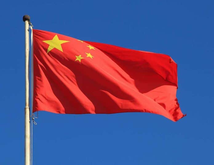 China Just Made Bitcoin Illegal